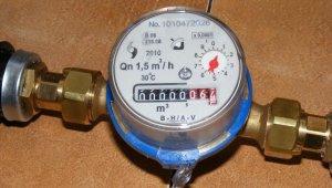 Változik a vízmérők leolvasásának és számlázásának rendje