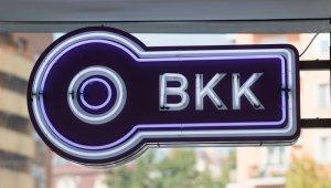 Nyári menetrendre váltott a BKK májustól